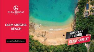 Пляж Лим Сингха