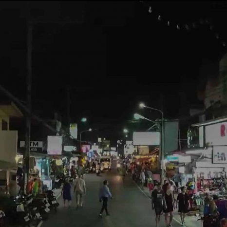 Уокинг-стрит Камала